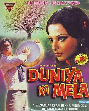 DUNIYA KA MELA  movie
