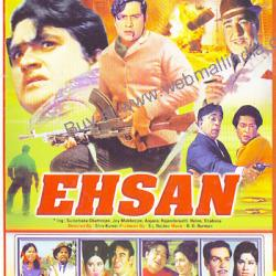 EHSAN  movie