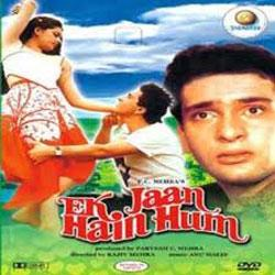 EK JAAN HAIN HUM  movie