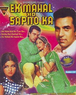 EK MAHAL HO SAPNON KA  movie
