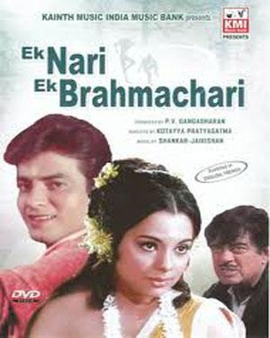 EK NARI EK BRAHMACHARI  movie