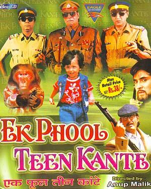 EK PHOOL TEEN KANTE  movie