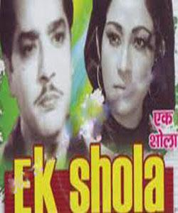EK SHOLA  movie