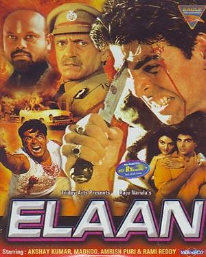 ELAAN  movie