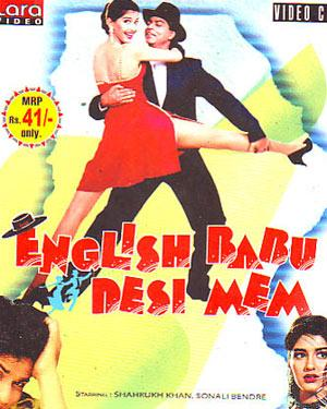 ENGLISH BABU DESI MEM  movie