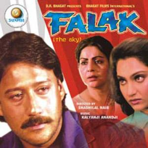 Falak (The Sky) movie