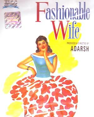 FASHIONABLE WIFE  movie