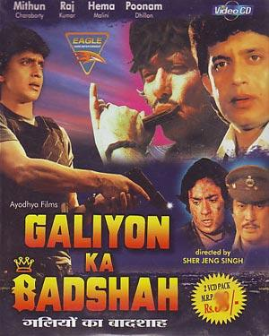GALIYON KA BADSHAH  movie