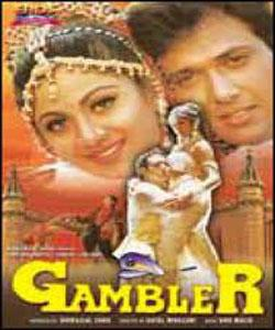 GAMBLER (1995)  movie