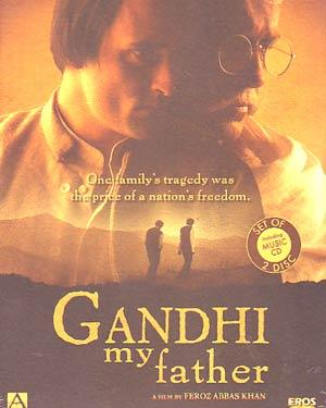 buy hindi movie gandhi my father vcd