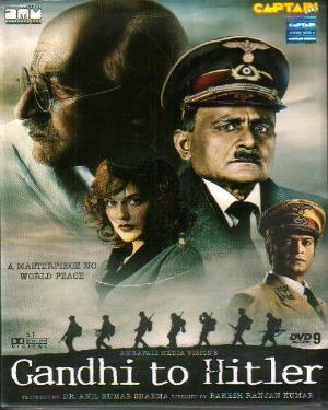 GANDHI TO HITLER (DVD)