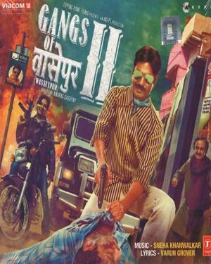GANGS OF WASSEYPUR II BluRay