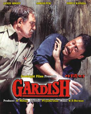 GARDISH  movie