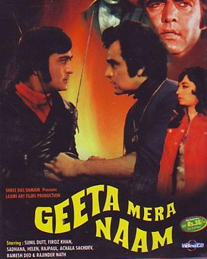 Geeta Mera Naam  movie