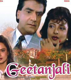 Geetanjali 1993 Webrip AVC AAC Swarint MP4 873 Mb