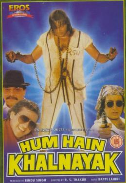 HUM HAIN KHALNAYAK  movie