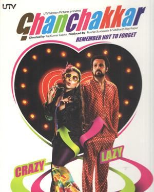 Ghanchakkar  movie