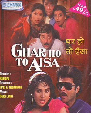 GHAR HO TO AISA  movie