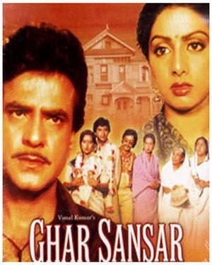 GHAR SANSAR  movie