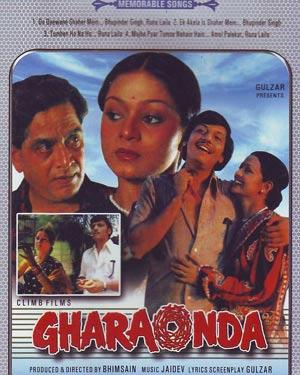 GHARONDA  movie