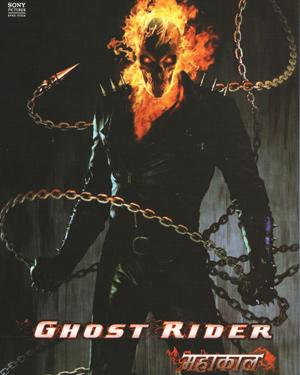 Ghost Rider (Hindi)  movie