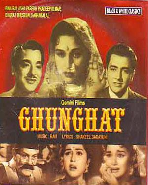 Ghunghat movie