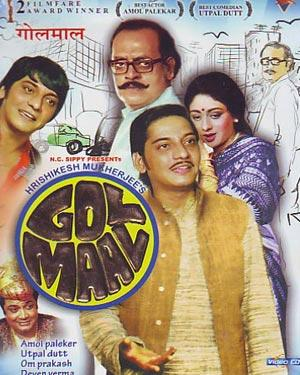GOLMAAL  movie
