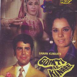 GOMTI KE KINARE  movie