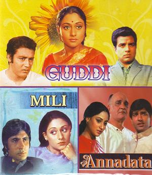 GUDDI - MILI  - ANNADATA  3 in 1DVD  movie