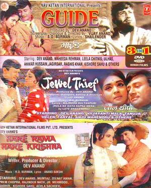 Guide, Jewel Thief, Hare Rama Hare Krishna poster