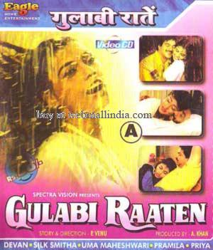 Club Dancer No 1: Gulabi Raatein (2000) SL YT - Akanksha Popli, Jasmine Avasia, Rupa Khurana, Vidhushi Sharma, Shivangni Raj