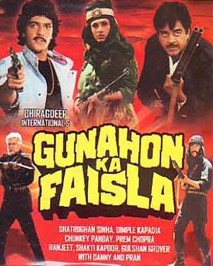 GUNAHON KA FAISLA  movie
