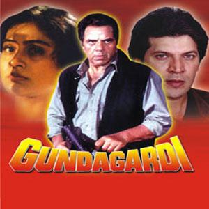 GUNDAGARDI  movie