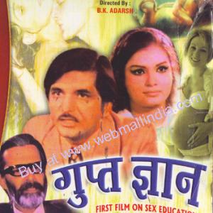 GUPT GYAN - FIRST FILM ON SEX EDUCATION poster