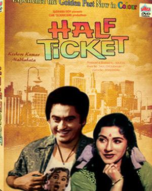 HALF TICKET  movie
