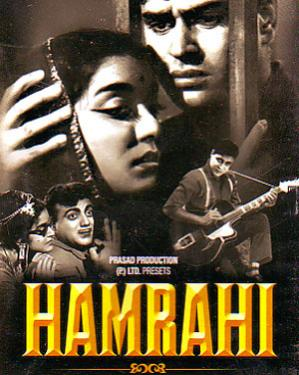 HAMRAHI  movie