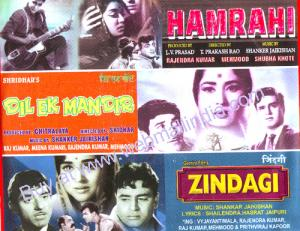 HAMRAHI - DIL EK MANDIR - ZINDAGI - 3 in 1 DVD  movie