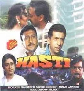 HASTI  movie