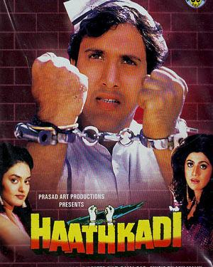 HATHKADI  movie