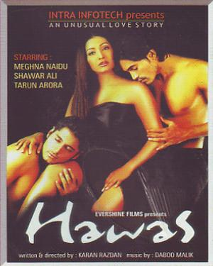 HAWAS --- (An Unusual Love Story) poster