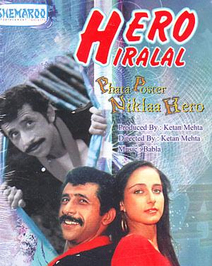 HERO HIRALAL  movie