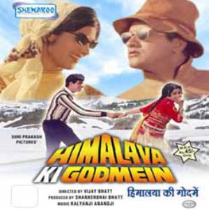 HIMALAY KI GOD MEIN  movie