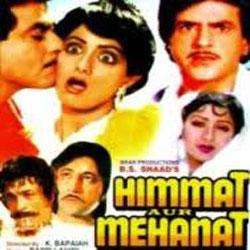 HIMMAT AUR MEHANAT  movie