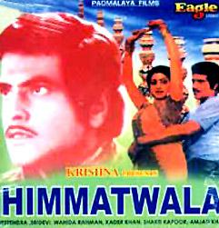 HIMMATWALA  movie