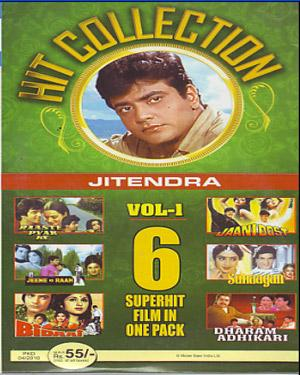 HIT COLLECTION - JITENDRA (VOL 1)  movie