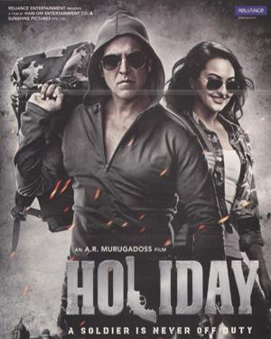 Holiday(2014) poster