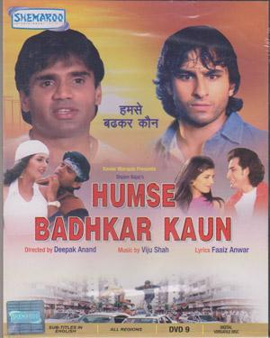 Hum se badhkar kaun  movie