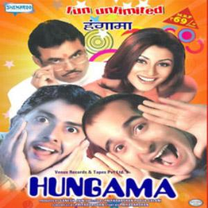 Hungama Play Movies amp TV Show on the App Store