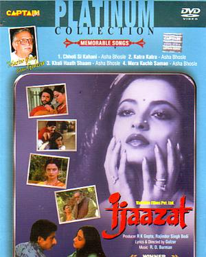 IJAAZAT  movie