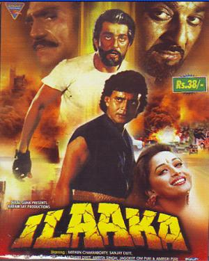 ILAAKA  movie